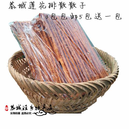 广西桂林特产 恭城油茶小吃 恭城莲花排散 汤锅佐料 油炸美味小吃