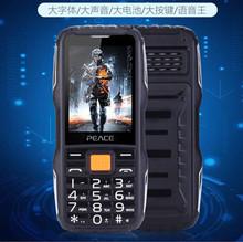 禾平F111三防手机手电筒超长待机大字大声路虎直板老人机户外正品