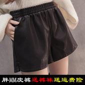 大码皮裤女胖mm200斤韩版显瘦外穿靴裤阔腿裤pu皮短裤女秋冬 高腰