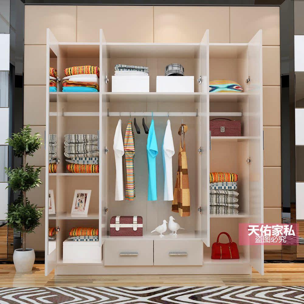 简易衣柜实木质板式组合整体衣柜2门3门4门大衣柜
