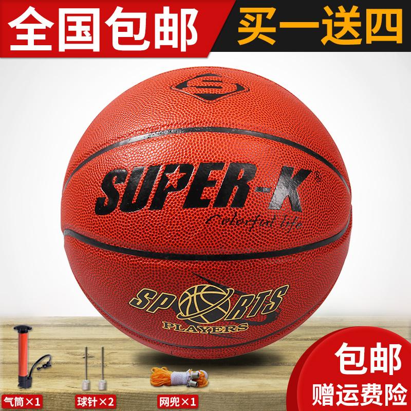 狮普高篮球7号PU水泥地耐磨lanqiu成人学生室内室外比赛训练篮球