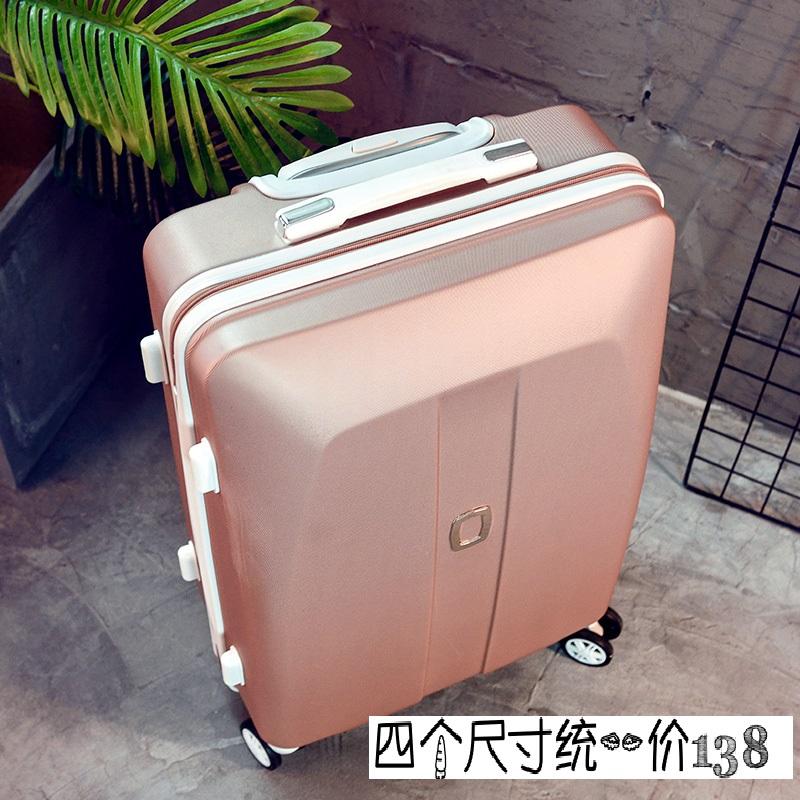行李箱女万向轮拉杆男旅行箱包小清新20寸24韩版个性可爱密码箱子