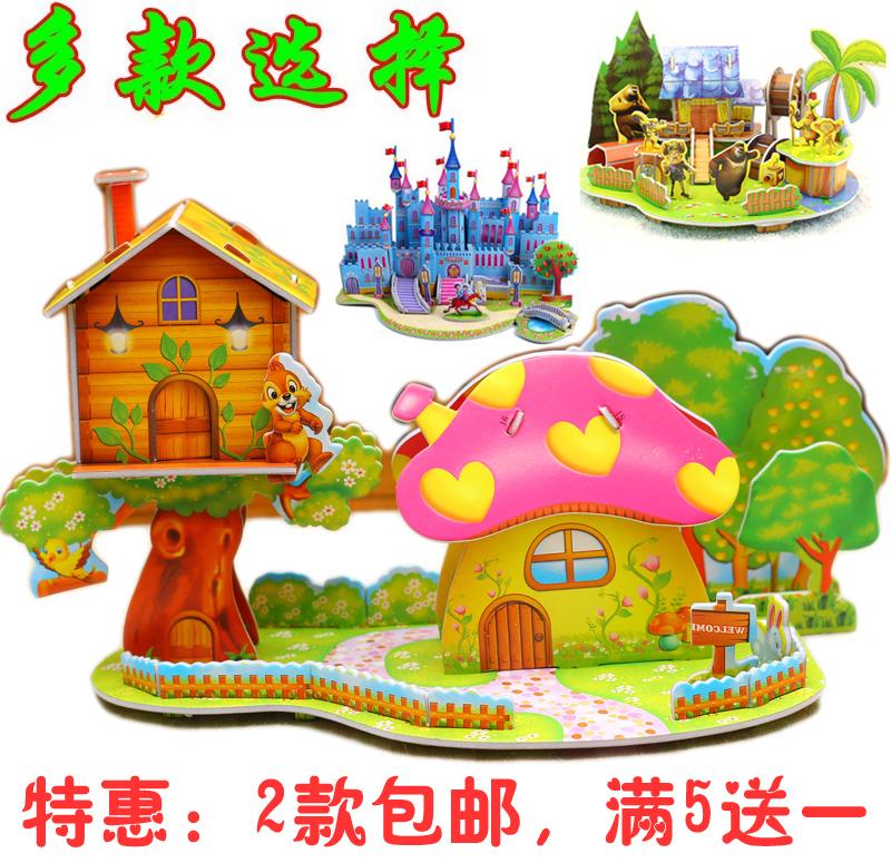 儿童3d立体拼图宝宝纸质汽车熊出没模型益智玩具3-4-5-6-7-8-10岁