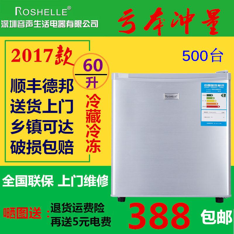 双门家用宿舍冷藏冷冻车载小型单门电冰箱 118L 迷你小冰箱 60L 包邮