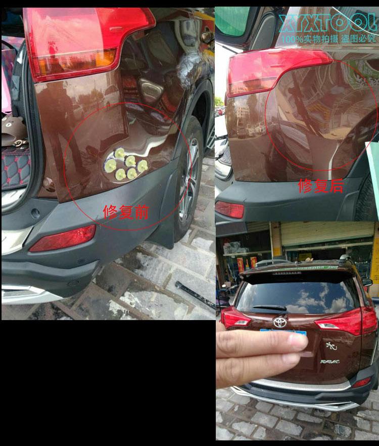 汽车凹陷修复工具免钣金修复冰雹坑吸坑器凹痕修复器凹凸修复工具