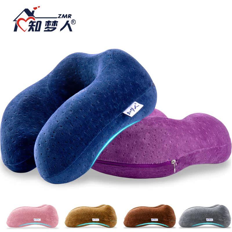 淘宝-u型枕头护颈枕颈椎保健枕飞机旅行u形枕脖子