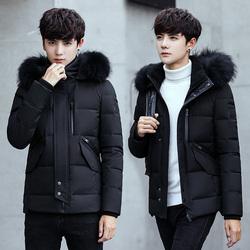 羽绒服男冬季短款加厚学生青少年2017新款韩版修身保暖连帽外套潮