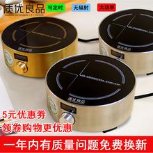 圆形电陶炉煮茶炉德国进口技术静非电磁炉小泡茶炉电茶炉无辐射炉