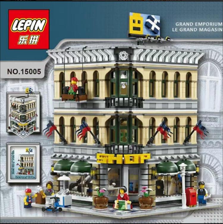 乐高创意街景绝版复刻10211百货大楼益智拼装积木玩具乐拼15005