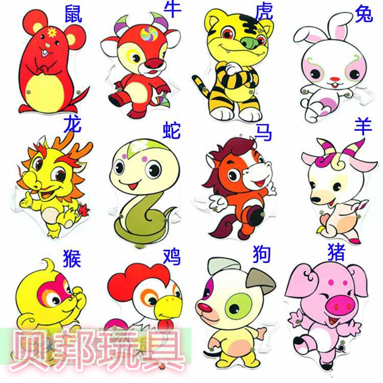 幼儿园儿童游戏角色演出舞台道具表演卡通十二生肖动物头饰面具图片