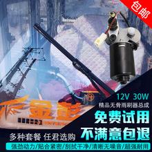 金彭珠峰三轮车雨刷器电机 手动无骨通用雨刮器 四轮电动车雨刷