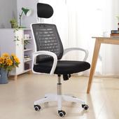 电脑椅家用办公椅简约职员宿舍椅特价座椅升降转椅学生椅网布椅子