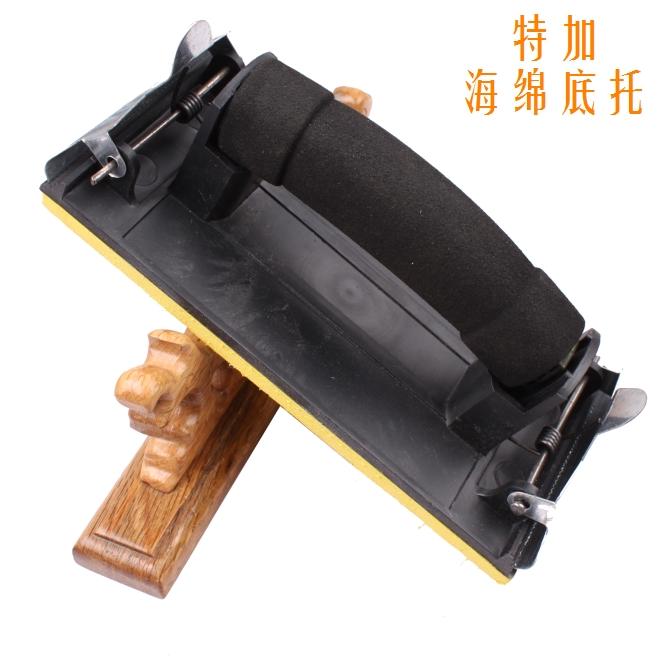 装修必备 187mm木工砂纸架 手工砂架 油漆木板粉刷墙面打磨砂皮架