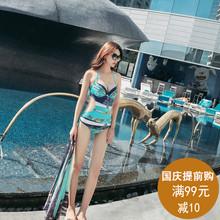 泳衣女 遮肚保守显瘦连体三角小胸聚拢钢托大胸性感露背韩国泳装