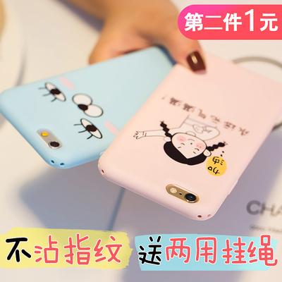 阿仙奴iphone6手机壳挂绳苹果6plus六6s硅胶防摔全包磨砂日韩女款