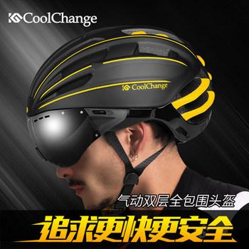 酷改骑行风镜眼镜超轻气动头盔山