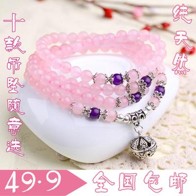 天然正品粉晶手链女款饰品 粉色水晶多层多圈手串 手链招桃花包邮