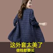 初秋季毛衣外套韩版宽松中长款针织衫女开衫羊毛大码加厚披肩上衣