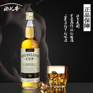 酒儿香 苏格兰正品原瓶原装进口洋酒 威士忌 单只装非整箱700ml*1