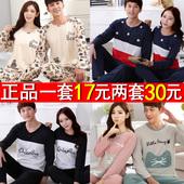 纯棉大码 男女情侣睡衣卡通可爱韩版 家居服套装 夏季薄款 春秋季长袖