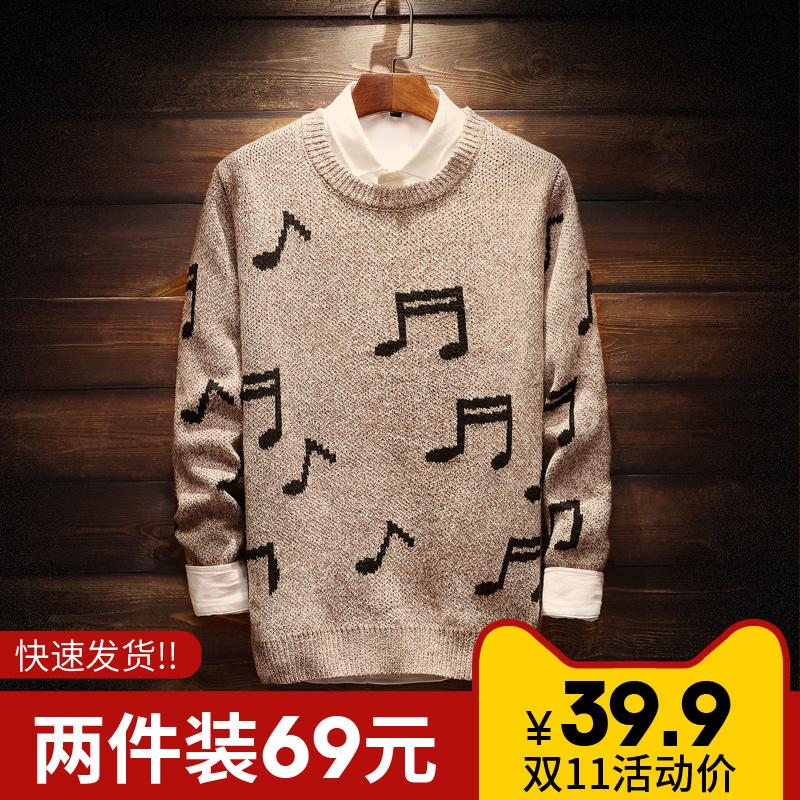 冬季韩版高领毛衣男加厚圆领套头修身男士针织衫潮流个性线衣外套