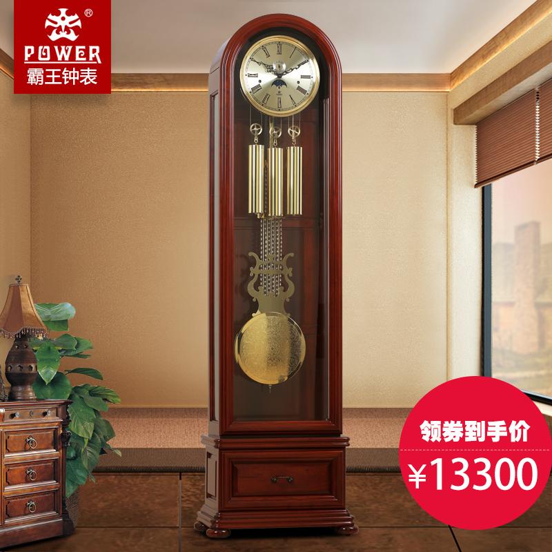 霸王钟表落地钟客厅进口机芯欧式立钟中式古典刺猬大