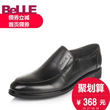 聚Belle/百丽牛皮男单鞋休闲套脚商务男鞋舒适男士皮鞋86608CM6