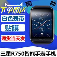 三星Gear S智能手表Samsung R750蓝牙腕表电子手环通话情侣手表