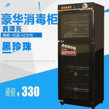 消毒柜大型立式280l380l商用大容
