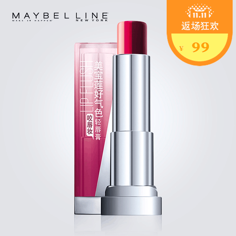 Buy Maybelline pink lipstick lip color lipstick light bite ...