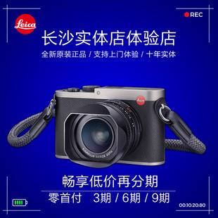 Leica/徕卡Q Typ116钛金限量版全画幅数码相机莱卡便携q单电微单