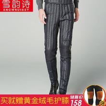 保暖裤 冬装 男修身 内穿无缝羽绒内胆裤 加厚90%白鸭绒羽绒裤 新款