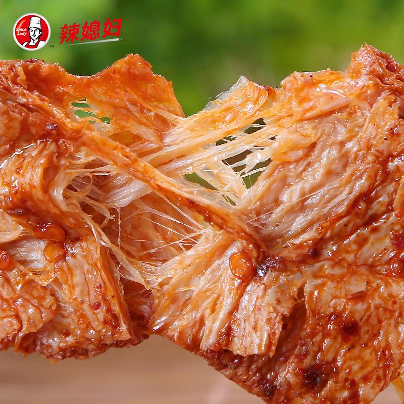 辣媳妇 撕吧哒手撕素肉1000g散装麻辣零食小吃蛋白豆腐干制品批发