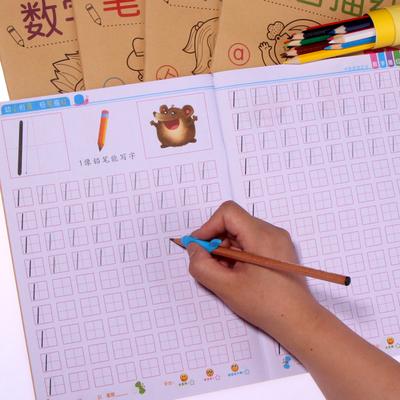 儿童数字描红本幼儿园初学者拼音汉字练字帖3-6岁宝宝全套写字本