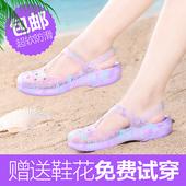 包头大码 拖鞋 塑料凉拖鞋 沙滩鞋 花园鞋 洞洞鞋 夏季女士凉拖果冻女鞋