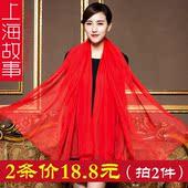 丝巾纯色超大围巾四季长款 雪纺纱巾披肩保暖女士沙滩巾 上海故事