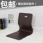 日式和室椅现代简约沙发床上座椅无腿靠背椅榻榻米地台椅飘窗椅子