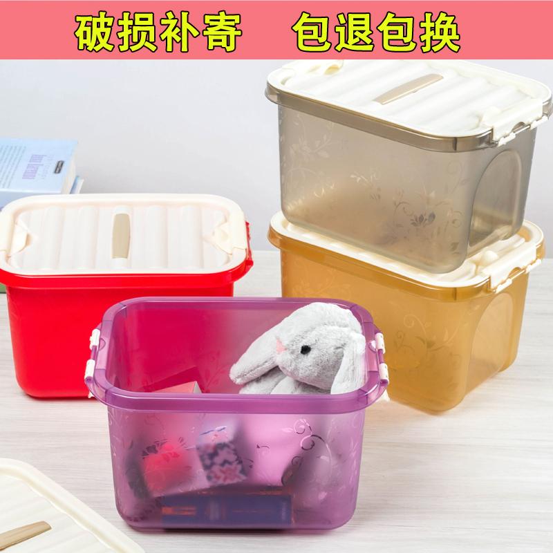 小号整理收纳内衣透明化妆品箱子塑料玩具迷你储物箱首饰
