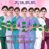 洗手衣短袖男女分体套装蓝色手术衣春秋刷手衣隔离护士医生服纯棉