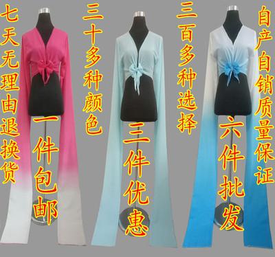 水袖练习舞蹈戏曲渐变色成人惊鸿舞古典练功服演出服藏族水袖包邮