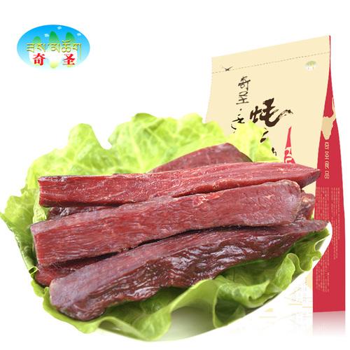 【奇圣】西藏特产牦牛肉干手撕风干牛肉干五香麻辣零食168g包邮