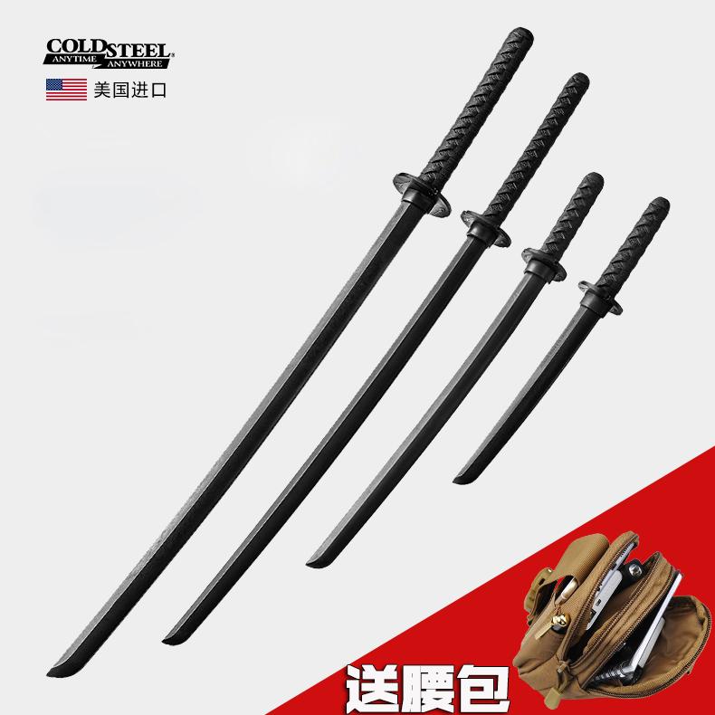 美国冷钢Cold steel居合道练习刀塑钢武士训练刀防身武器COS道具