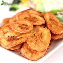 泰国进口特产 金啦哩芭蕉片/香蕉片 奶油味100g烤芭蕉干