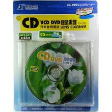 汽车车载CD//VCD/DVD 机清洁碟 清洗光盘 碟片清洁套装