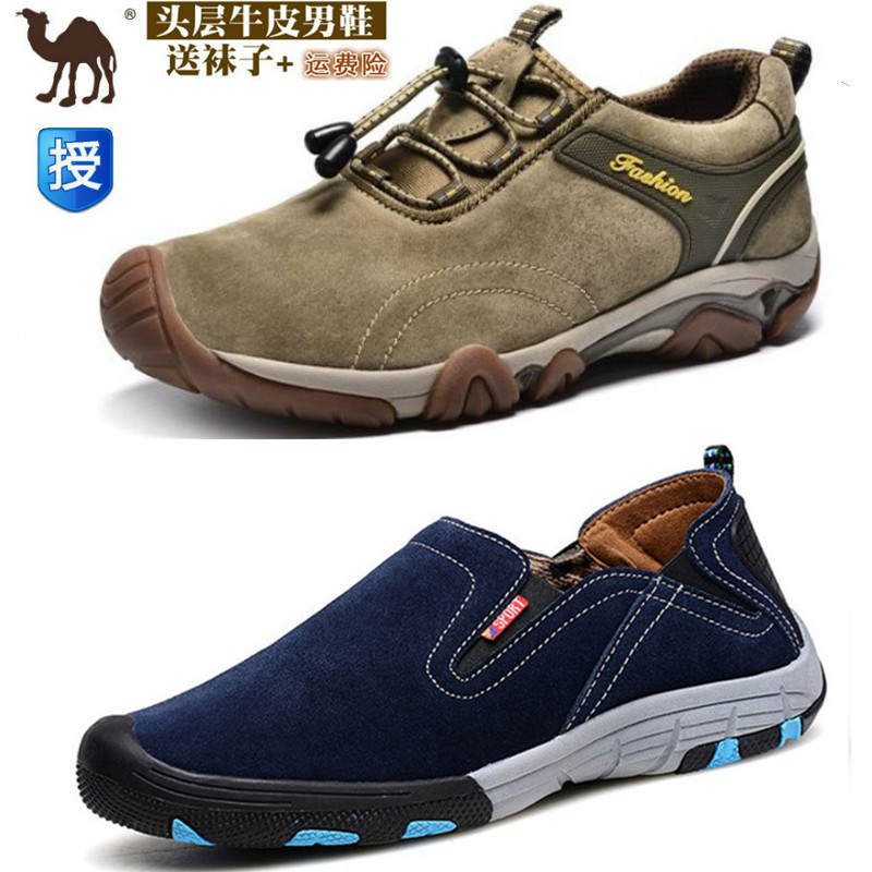 索纳塔骆驼男鞋春秋季男士休闲皮鞋户外运动徒步鞋套脚鞋子男板鞋