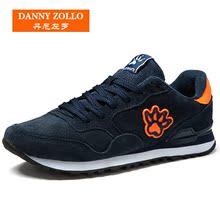丹尼左罗 运动鞋男透气跑步鞋春夏季男士运动跑鞋复古慢跑鞋子 蓝