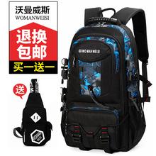 双肩包男旅行包运动休闲韩版青年户外登山大容量书包旅游男士背包