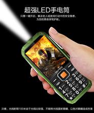 YEPEN/誉品 Y698军工三防老人机电信老年机超长待机移动老人手机
