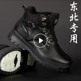 谊嘉宝棉鞋男冬季加绒加厚马丁靴男防滑雪地靴工装军靴大棉皮鞋