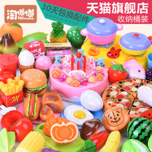 儿童过家家切水果玩具蔬菜切切看宝宝蛋糕推车女孩厨房切菜切切乐